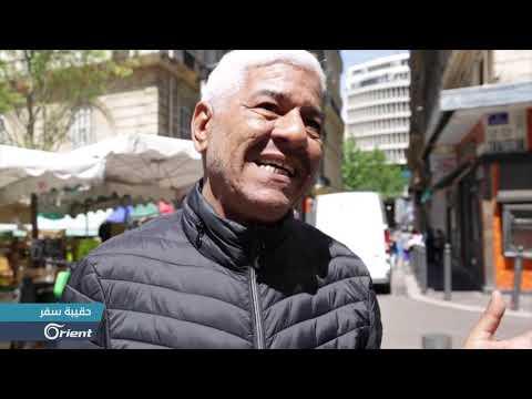 ما هي العادات الرمضانية التي يفتقدها اللاجئون في فرنسا؟  - نشر قبل 19 ساعة