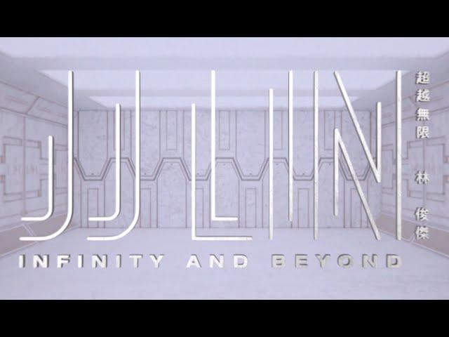jj-lin-infinity-and-beyond-lyrics-video-official-hd-jj-lin