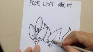 How to draw the Zentangle® Pattern POKE LEAF