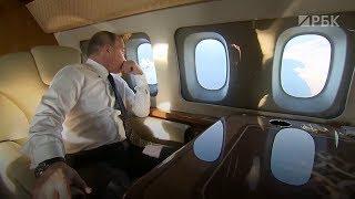 Ближневосточное турне Владимира Путина в сопровождении истребителей