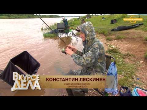 День рыбака на базе Креницы 2017