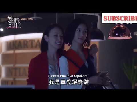 Cium x Kiss x Cium x Kiss Filem Semi jepang Terbaru 2018   part#1