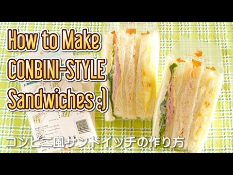 How To Make Konbini Sandwiches (Egg Mayo, Tuna Mayo, Ham Mayo) Recipe | OCHIKERON