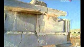 Делос. Остров Божественного Света(, 2011-05-16T19:31:56.000Z)