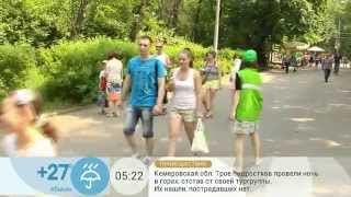 """РК """"Парк Европа"""" в передаче """"Доброе Утро"""" на первом канале."""
