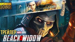 Трейлер Черной Вдовы (2020), Человек Муравей 3 анонсирован, трейлер Чудо-Женщины 2. Кинокомикс слухи