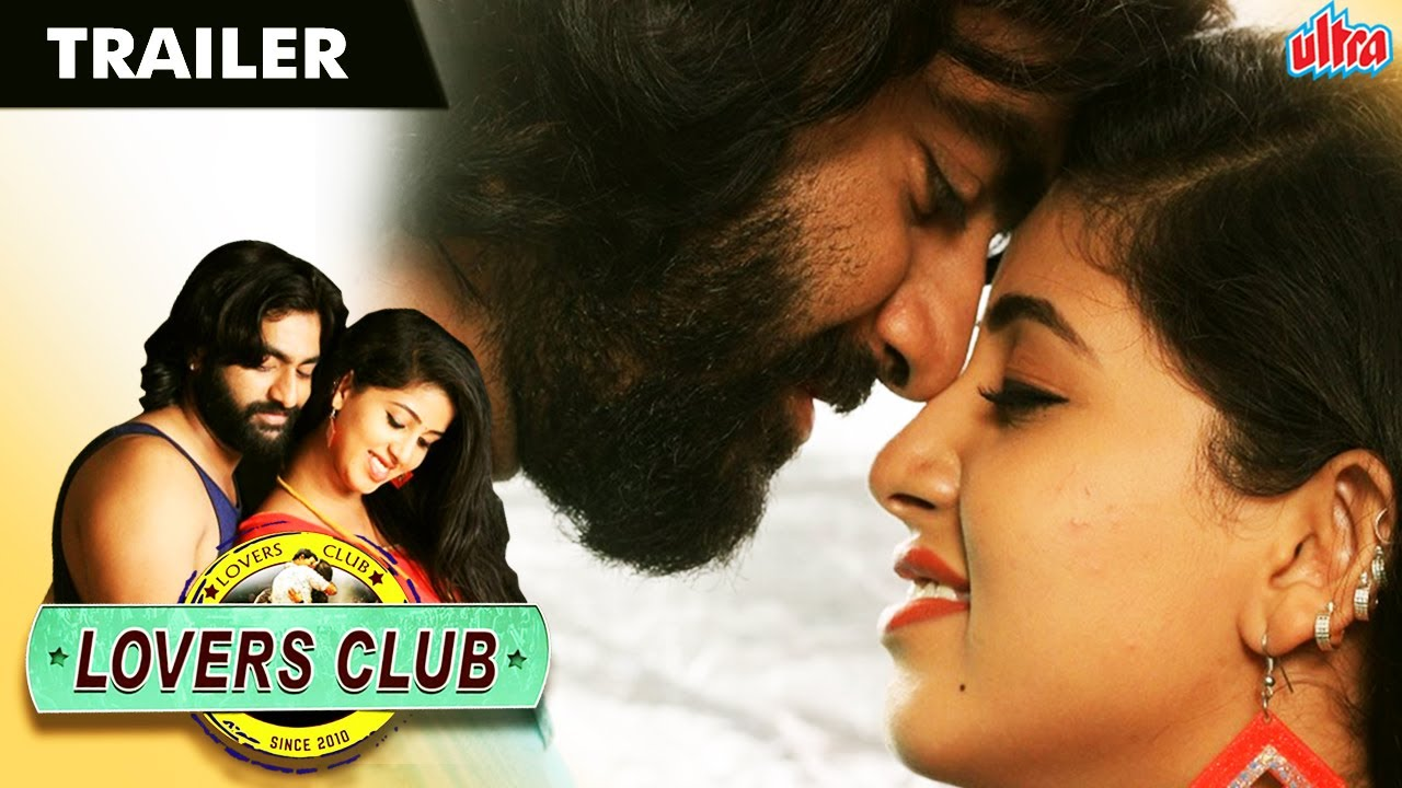 Lovers Club Trailer | Anish, Pavani, Poorni, Siddhie Mhambre | Official Hindi Dubbed Trailer
