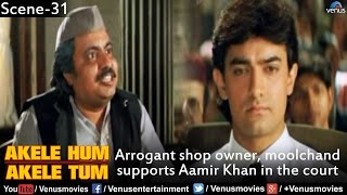 Download Arrogant Shop Owner, Moolchand  Supports Aamir Khan in the Court (Akele Hum Akele Tum) Mp3