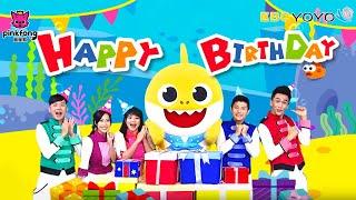 【Baby Shark's Birthday】一起祝Baby Shark生日快樂|鯊魚家族|아기상어|Baby Shark Dance鯊魚舞|Pinkfong|YOYOX碰碰狐