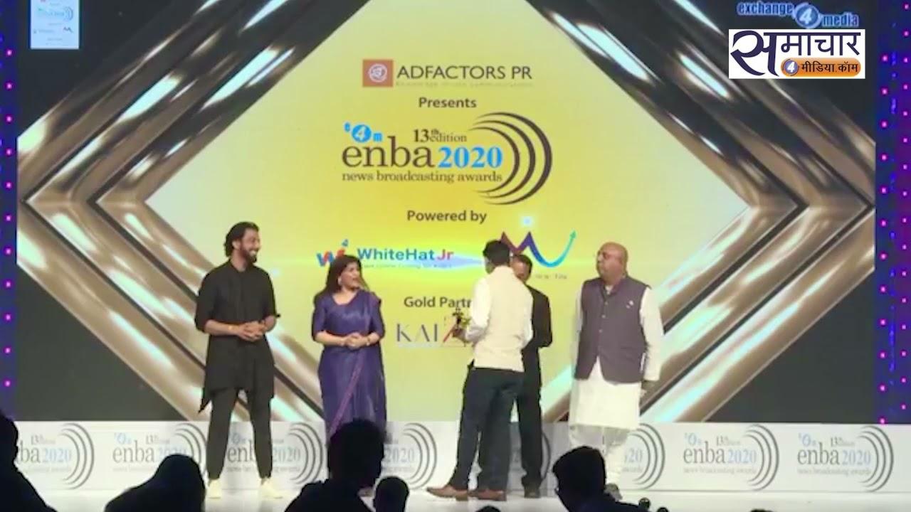 Enba अवार्ड में किसने जीता Best Early Prime Show Western Region का अवार्ड ! देखिए