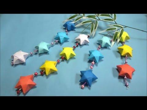 (画用紙)七夕飾り 星の飾り★作り方【DIY】(Drawing paper)Star decoration ★ how to make