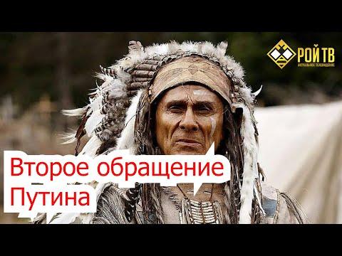 В.Путин оправдал худшие