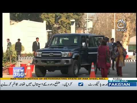 View 360 - 29 December 2017 - Aaj News