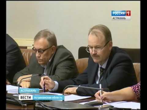 Астрахань намерена бороться за федеральный грант на развитие своих дорог
