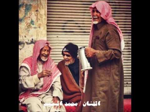 محمد السليم مكتب العقار