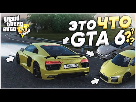 ЭТО ЧТО, GTA 6???! ГЛОБАЛЬНОЕ ОБНОВЛЕНИЕ НА РАДМИРЕ - ПЕРВЫЙ ВЗГЛЯД! (CRMP | RADMIR)