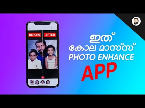 Enhance any Photos to HD Quality on iPhone - in Malayalam