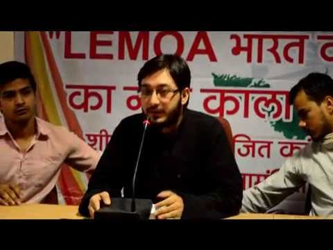 Feroz Ahmad Rabbani speaking on LEMOA agreement