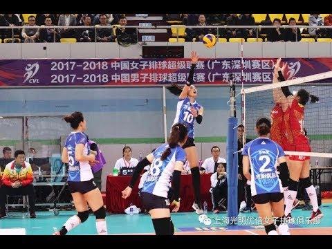 180102 yeonkoung Shanghai 3:1 Guangdong 720p
