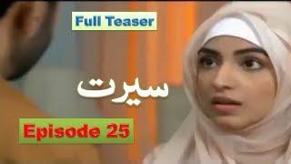 Seerat  - Episode 25 - Full Teaser - Harpal Geo