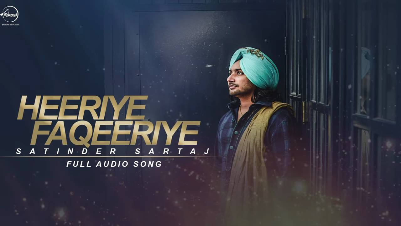 meri heeriye fakiriye song