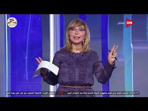 كلمة أخيرة - زلزل داخل جماعة الإخوان الإرهابية.. لميس الحديدي تكشف ماذا يحدث داخل الجماعة