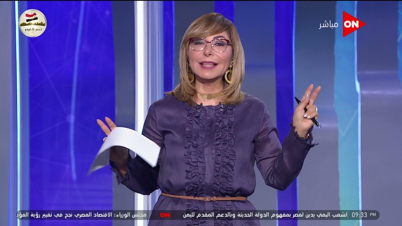 كلمة أخيرة - زلزل داخل جماعة الإخوان الإرهابية.. لميس الحديدي تكشف ماذا يحدث داخل الجماعة  - 00:52-2021 / 10 / 11