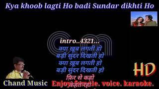 Kya khoob lagti Ho. Female voice. karaoke. Rafik Chand.