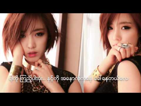 eun jung - good bye myanmar sub | FunnyCat TV
