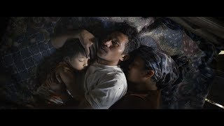 Смотреть клип Novo Amor & Ed Tullett - Terraform