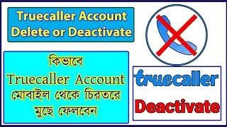 How to Deactivate or Delete Trucaller Apps in Mobile Bangla Tutorial