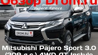 Mitsubishi Pajero Sport 2016 3.0 (209 л.с.) 4WD AT Instyle - видеообзор(Видеообзор Drom.ru: новый Mitsubishi Pajero Sport 2016 3.0 (209 л.с.) 4WD AT Instyle Характеристики, фотографии, цены: ..., 2016-08-10T16:22:55.000Z)