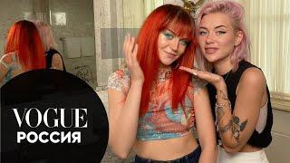 Кис Кис показывают как сделать макияж на фестиваль Vogue Россия