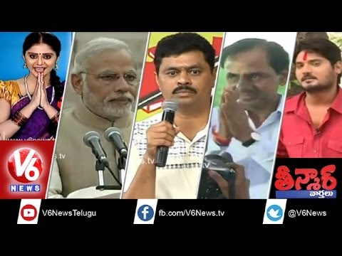 Modi Sworn as Prime Minister - Elections In Medak as KCR Resigns as MP - Teenmaar News 26th May 2014