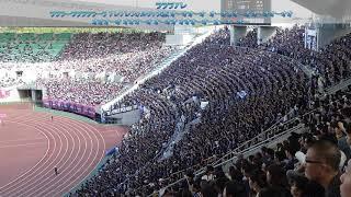 2018.10.6 セレッソ大阪vsガンバ大阪(ヤンマー) 大阪ダービー ガンバ...