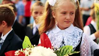 Школа №6 1 сентября 2017 Южноуральск HD