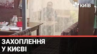 У центрі Києва чоловік захопив кафе - випуск Київ NewsRoom за 21.00