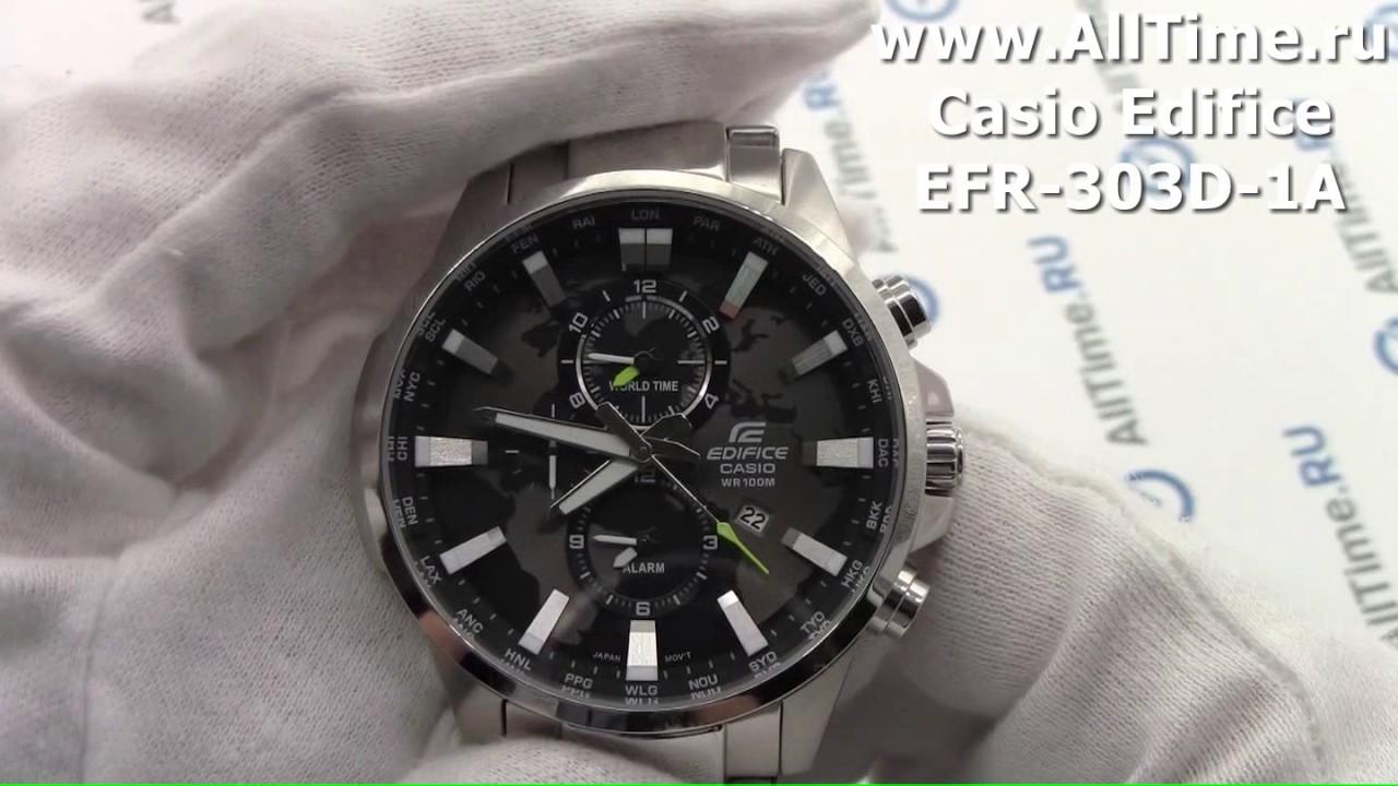 Обзор. Мужские наручные часы Casio Edifice EFR-303D-1A - YouTube