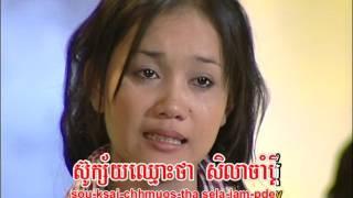 (Sing along) សិលាចាំប្ដី/Sela Cham Bdey(Khmer Karaoke)