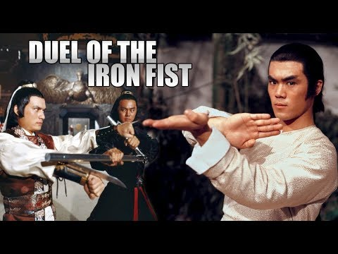 Duel Of The Iron Fist | Martial Arts English Action Movie | Hollywood Full Movies | Upload 2017