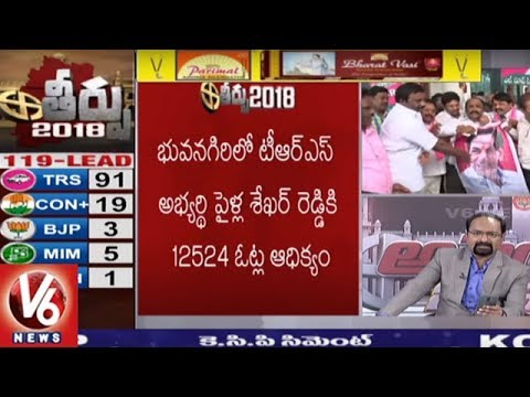 Special Report On District-wise Counting Updates | Telangana Assembly Results 2018 | V6 News