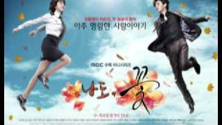 Yoo Hae In - The Way It's Now (male version) Mp3