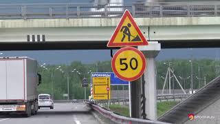 Перекрытие проезда по трассе М5 УРАЛ
