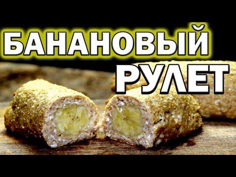 Нежный вкусный дрожжевой пирог с творогом bread with cream cheeseиз YouTube · С высокой четкостью · Длительность: 3 мин36 с  · Просмотры: более 36.000 · отправлено: 18-5-2015 · кем отправлено: Elena Puzanova