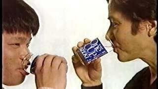 1996年ごろの日本酒のワンカップ大関のCMです。田村正和さん、ジミー大...