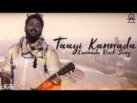 all-ok-|-taayi-kannada-|-kannada-rock-song-|-inspirational