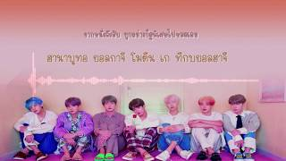 [THAISUB/ซับไทย] Boy With Luv (작은 것들을 위한 시) - BTS (방탄소년단) ft. Halsey