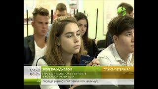 Притяжение масштабных проектов. Ямальские выпускники выбирают железнодорожные ВУЗы