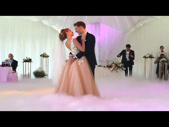 Важкии? дим на весілля ресторан Європа Солонка