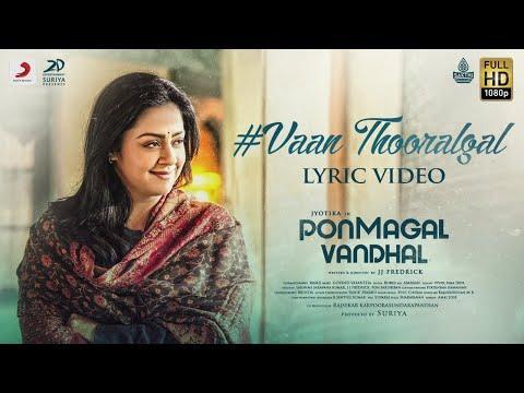 Pon Magal Vandhal - Vaan Thooralgal Lyric Song | Jyotika, Thiyagarajan